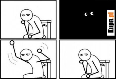 Gdy ktoś zgasi światło...