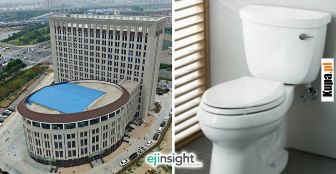 Budynek toaletowy w Henan