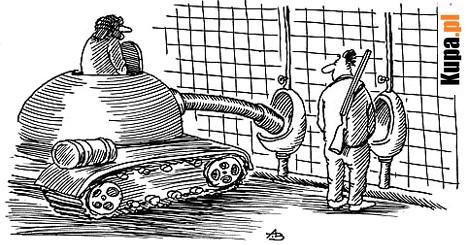 Szczanie czołgiem